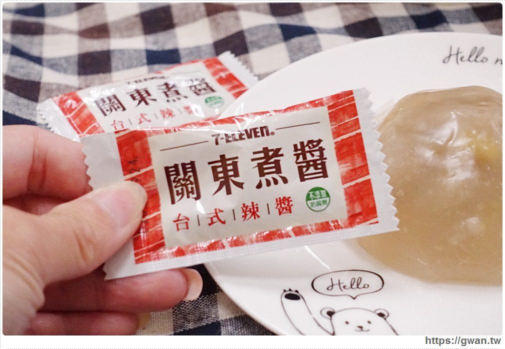 20180331150254 97 - 7-11蒸肉圓開賣啦!! 超商變身小吃店,隨時隨地都有蒸肉圓
