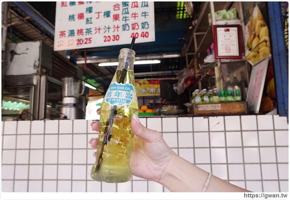 鴨母寮市場古早味阿婆水 | 台南限定私房飲料