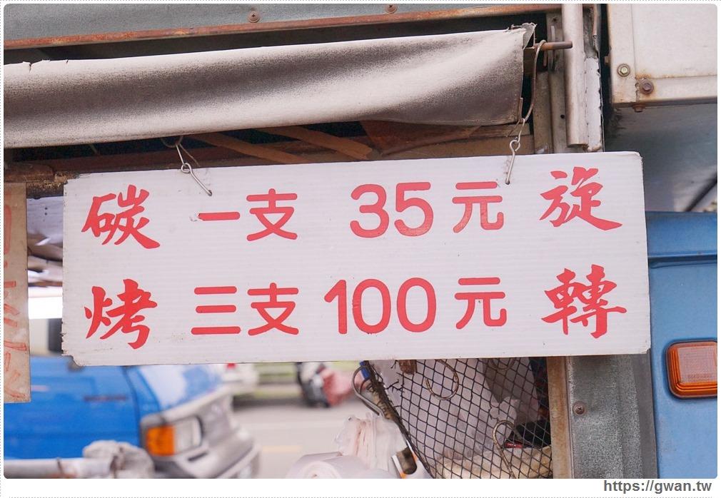 20180409011216 27 - 旱溪夜市石頭王旋轉碳烤玉米 | 一支35元好便宜,加點辣更好吃