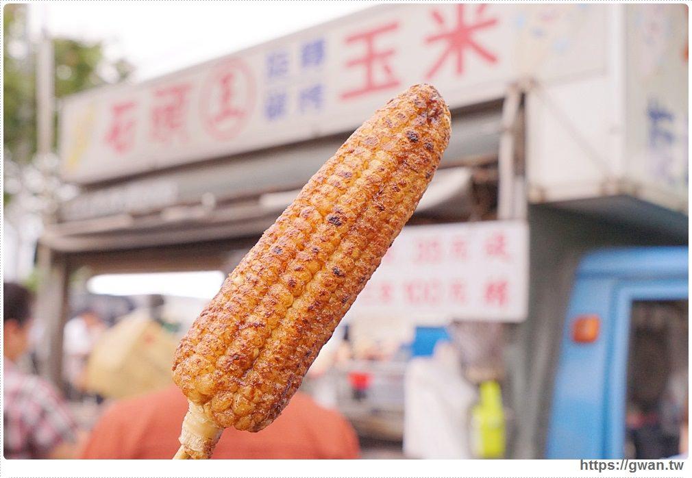旱溪夜市石頭王旋轉碳烤玉米 | 一支35元好便宜,加點辣更好吃