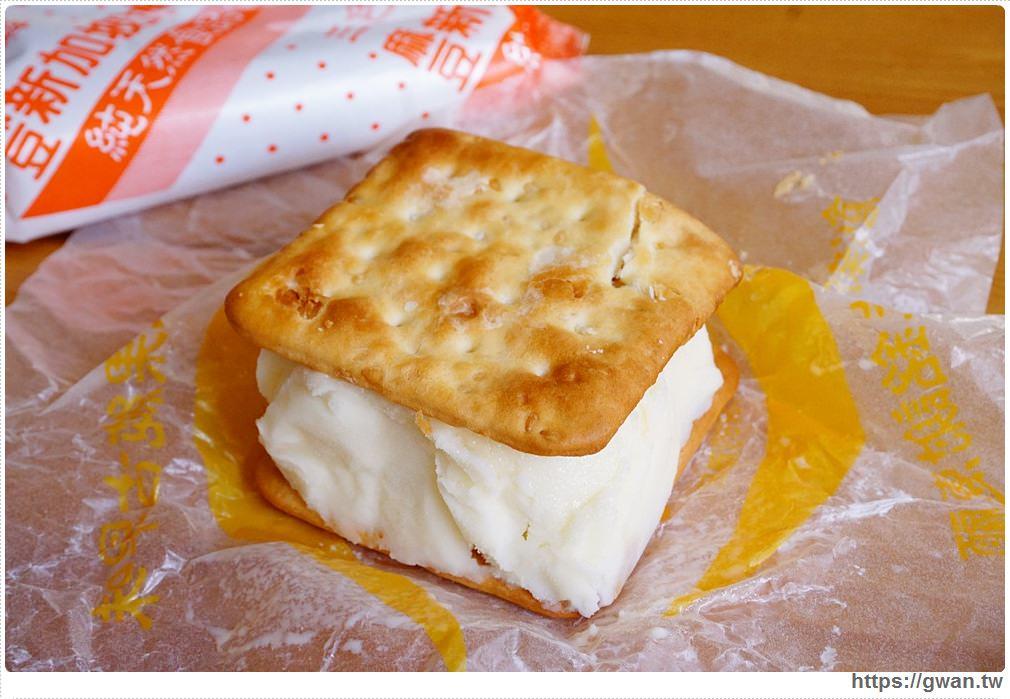 [台南冰品●麻豆] 56年古早味新加坡冰城 | 核仁蛋黃冰好好吃,還有懷舊三色冰與三明治冰餅