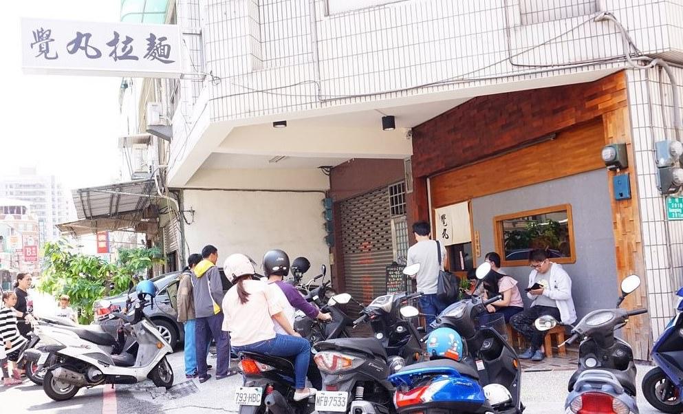[台南拉麵●東區] 覺丸拉麵 | 還沒開店就排隊,開店十分鐘就完售的超人氣拉麵