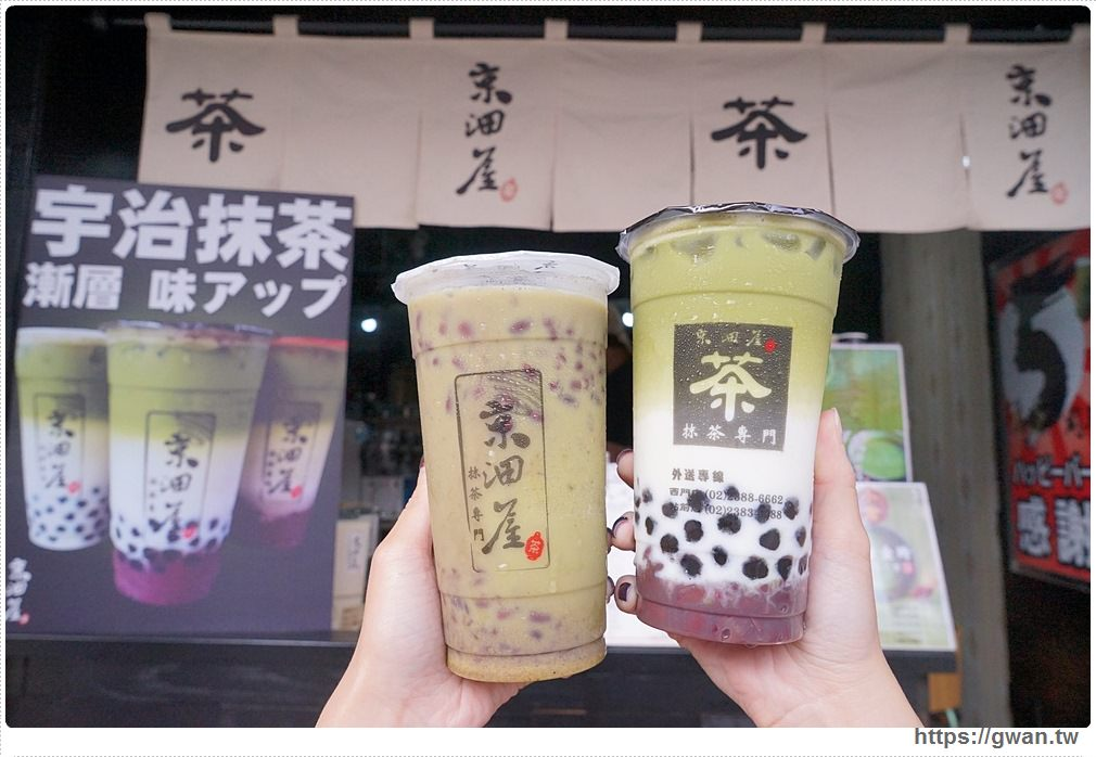 [台中飲料●逢甲] 京沺屋平價抹茶專賣 | 抹茶週第二件六折,文末再抽抹茶禮盒