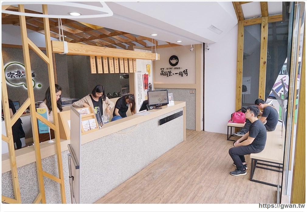 20180426162022 23 - 熱血採訪 | 喫茶小舖民權店  阿君珍珠奶茶、黑糖波波鮮奶新上市