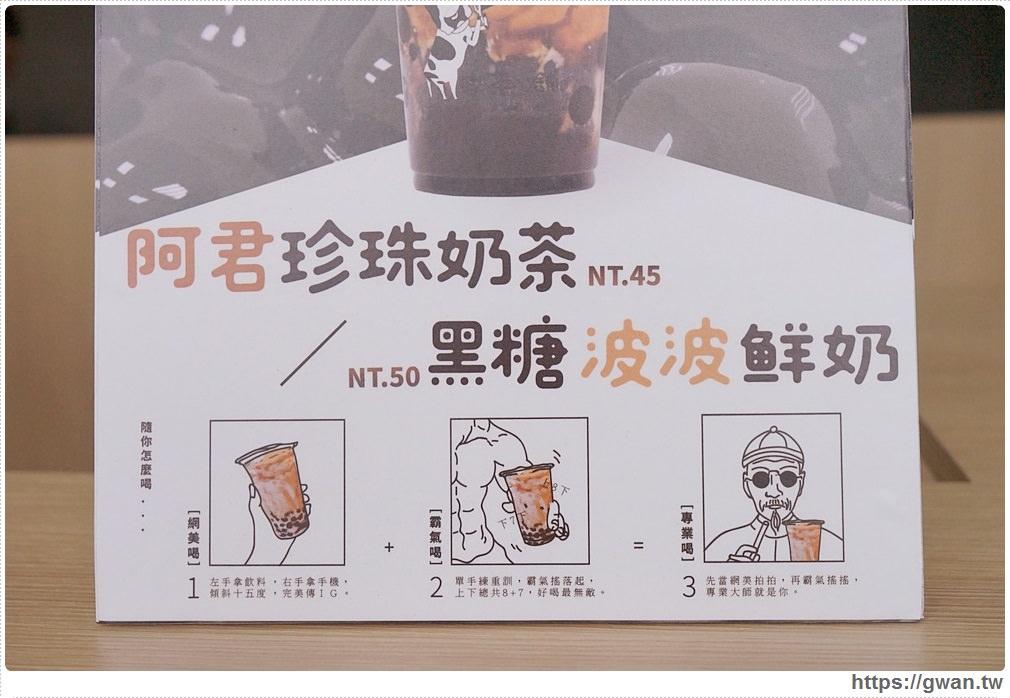 20180426162028 57 - 熱血採訪 | 喫茶小舖民權店  阿君珍珠奶茶、黑糖波波鮮奶新上市