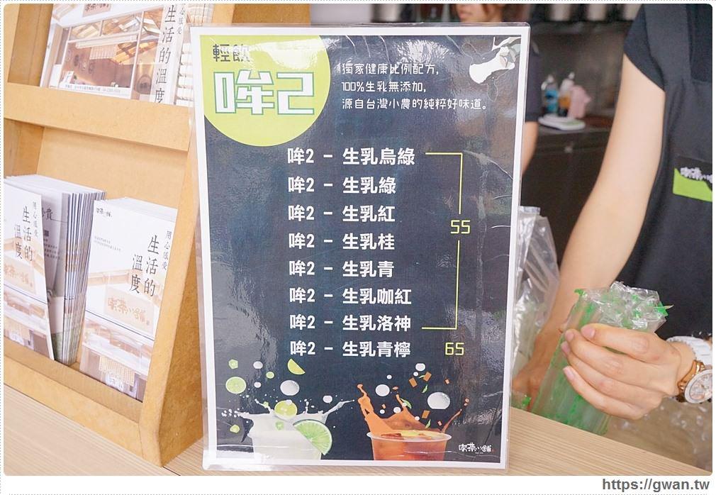 20180426162046 19 - 熱血採訪 | 喫茶小舖民權店  阿君珍珠奶茶、黑糖波波鮮奶新上市