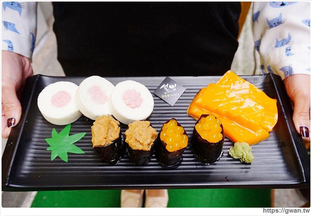 [台北冰品●三重] 雪花堂韓國雪冰 | 太神奇~冰淇淋做的海鮮壽司你吃過嗎??