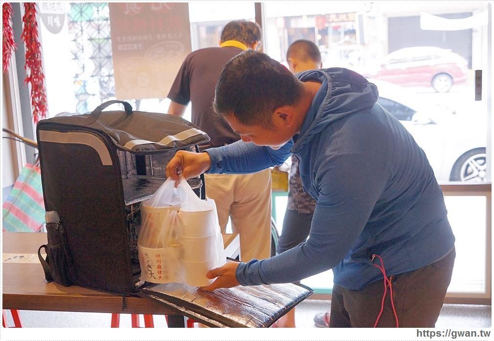 20180429234042 61 - 熱血採訪   麻佬大美村店新推出個人麻辣鴨血鍋,還有飲料無限暢飲