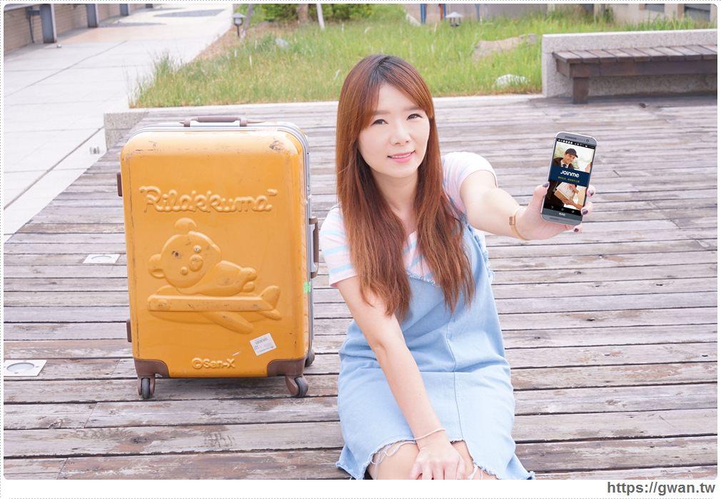 JoinMe機場接送APP | 安心快捷的乘車體驗,機場接送台北到桃園只要760!!
