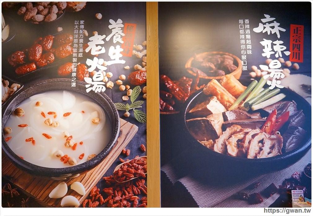 20180516012446 45 - 熱血採訪 | 首創滷味四吃好特別,用餐時刻人潮滿滿翻桌率快