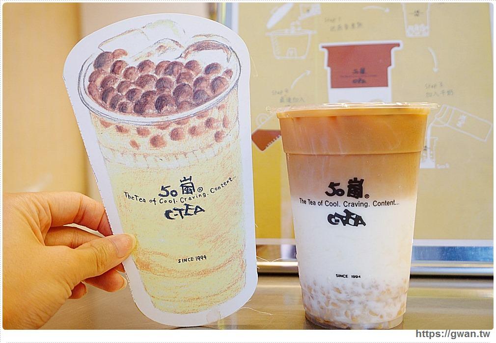 50嵐最新隱藏版燕麥紅茶拿鐵,全台只有這五間門市買得到!!