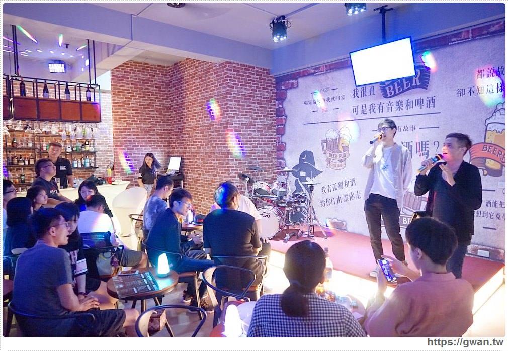 路上音樂餐酒館 | 台中不限時KTV,整間餐廳都是你的K歌房,現在還有唱歌拼三萬