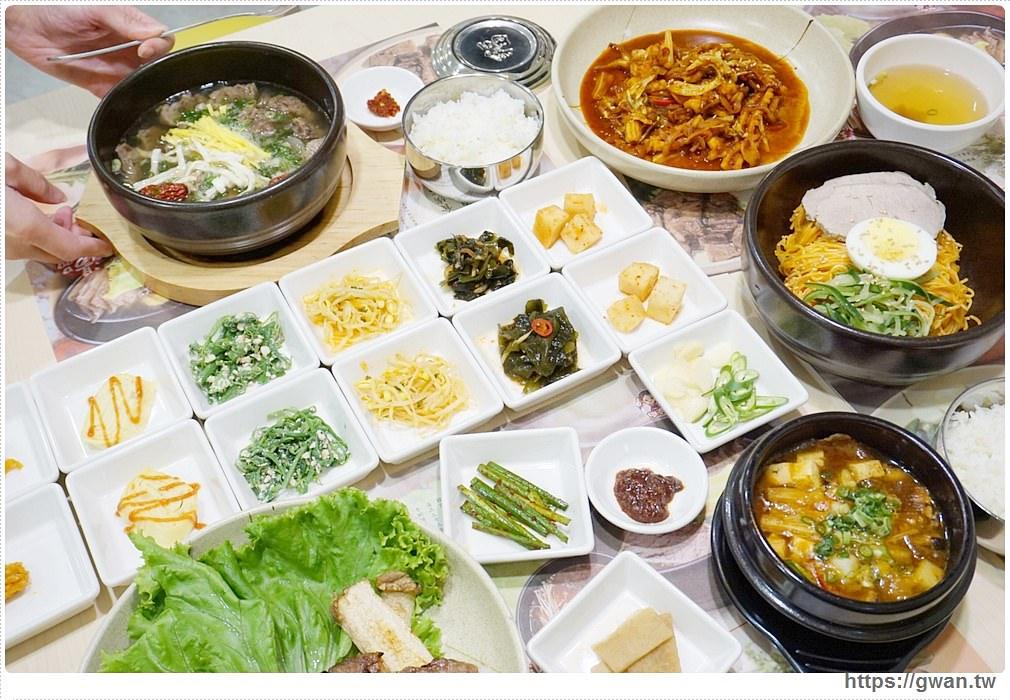 韓品肋排 Att 4 Fun 新開幕韓式料理 | 白飯、生菜、韓式小菜無限續加吃到飽