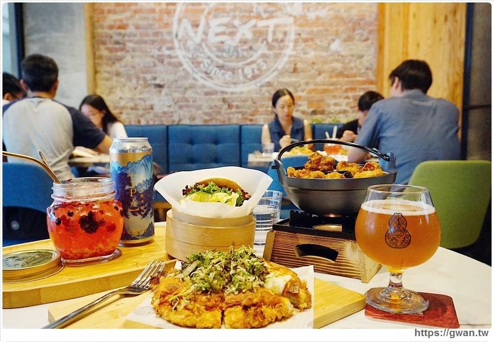 台中炸雞連鎖老品牌 | 繼光香香雞J&G NEXT餐廳全新菜單