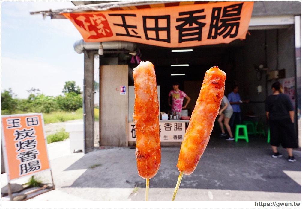 [宜蘭美食●礁溪] 宜蘭必吃玉田炭烤香腸,隱藏田野間的飄香美味
