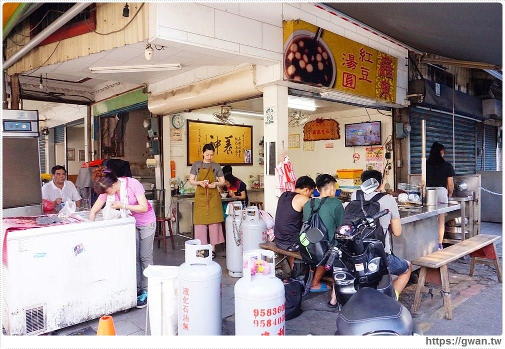 [宜蘭美食●羅東] 中山路紅豆湯圓 | 在地近60年的湯圓老店,夏天還有限定版湯圓冰!!