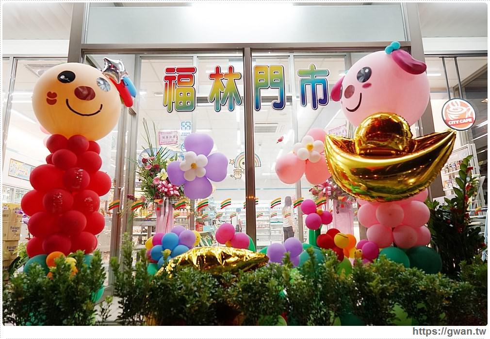 20180715213612 60 - 台中7-11福林門市新開幕 | 藏在巷子裡的特色甜點屋!!