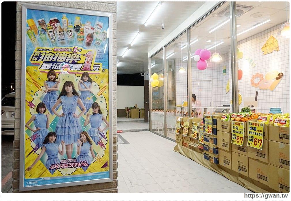 20180715213613 24 - 台中7-11福林門市新開幕 | 藏在巷子裡的特色甜點屋!!