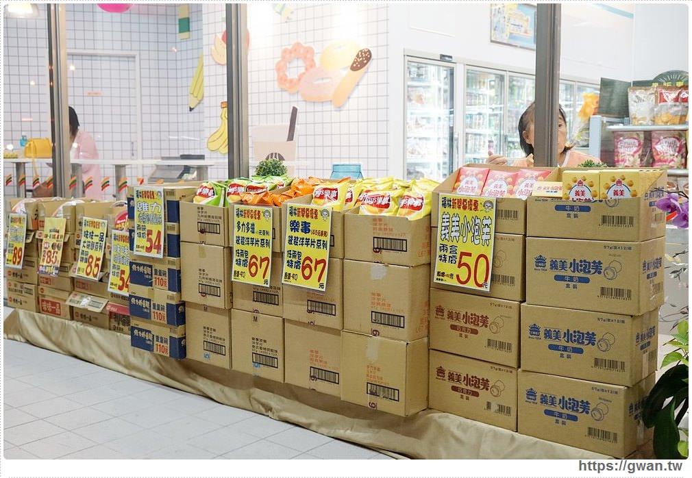 20180715213614 61 - 台中7-11福林門市新開幕   藏在巷子裡的特色甜點屋!!