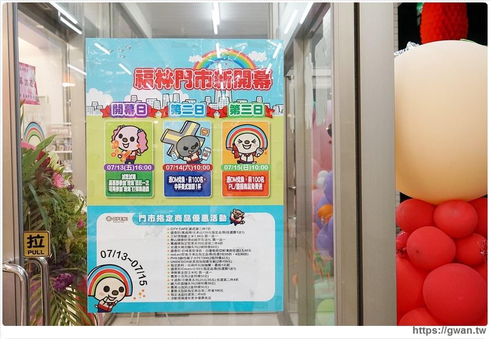 20180715213616 30 - 台中7-11福林門市新開幕 | 藏在巷子裡的特色甜點屋!!