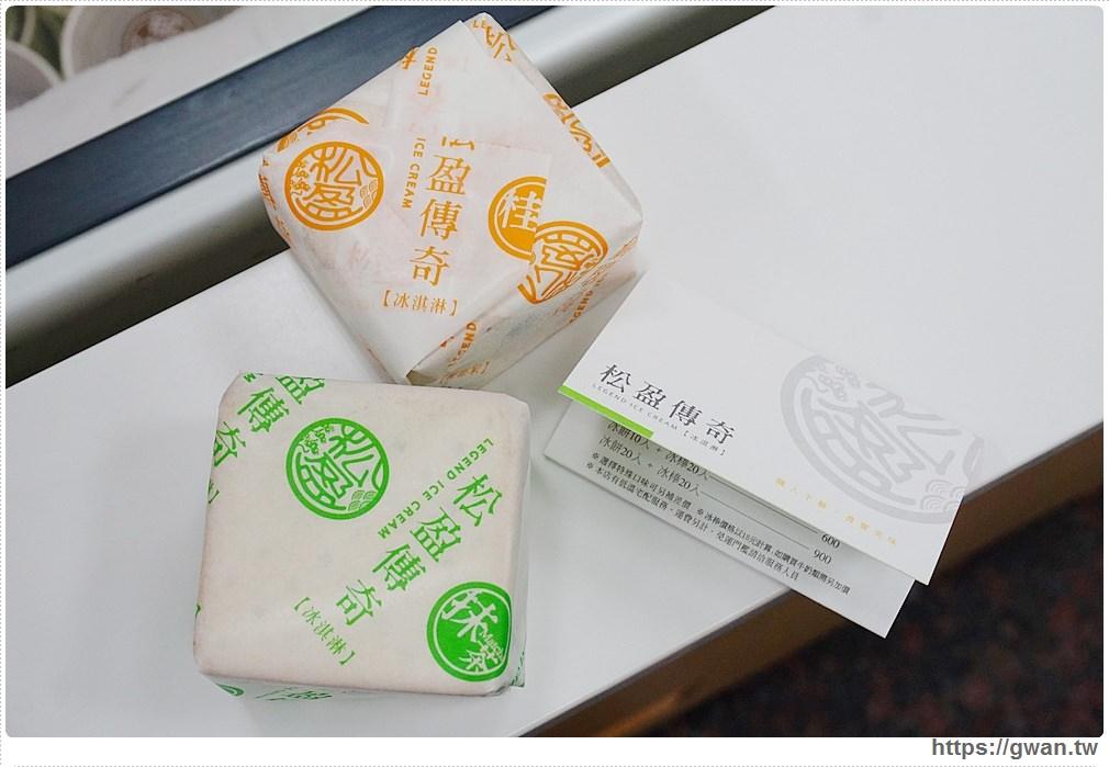 20180725175758 73 - 松盈傳奇古早味三明治冰餅,冬天會放寒假小心不要撲空