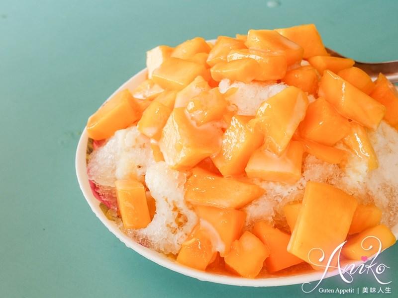 台南芒果攻略 2018 | 夏天就是要滿滿的芒果,你吃過幾間呢??
