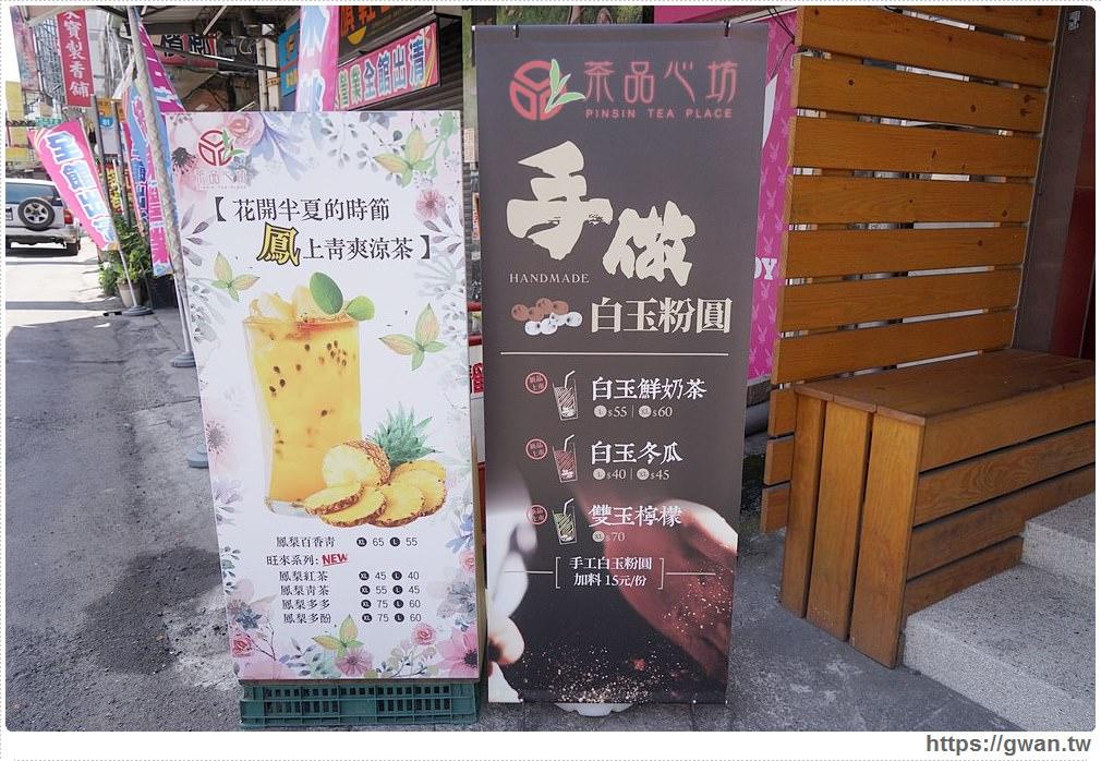 20180806170811 91 - 熱血採訪 | 太平飲料巨無霸紅茶只要25元,還有隱藏版熊貓豆奶這樣點!!