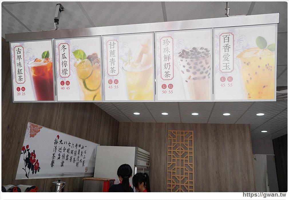 20180806170813 17 - 熱血採訪 | 太平飲料巨無霸紅茶只要25元,還有隱藏版熊貓豆奶這樣點!!
