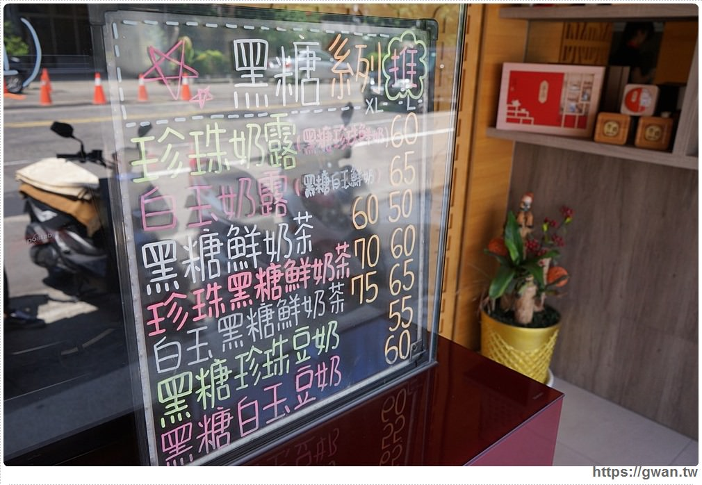 20180806170815 16 - 熱血採訪 | 太平飲料巨無霸紅茶只要25元,還有隱藏版熊貓豆奶這樣點!!