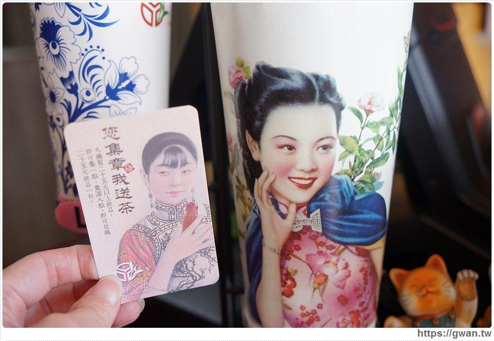 20180806170825 80 - 熱血採訪 | 太平飲料巨無霸紅茶只要25元,還有隱藏版熊貓豆奶這樣點!!