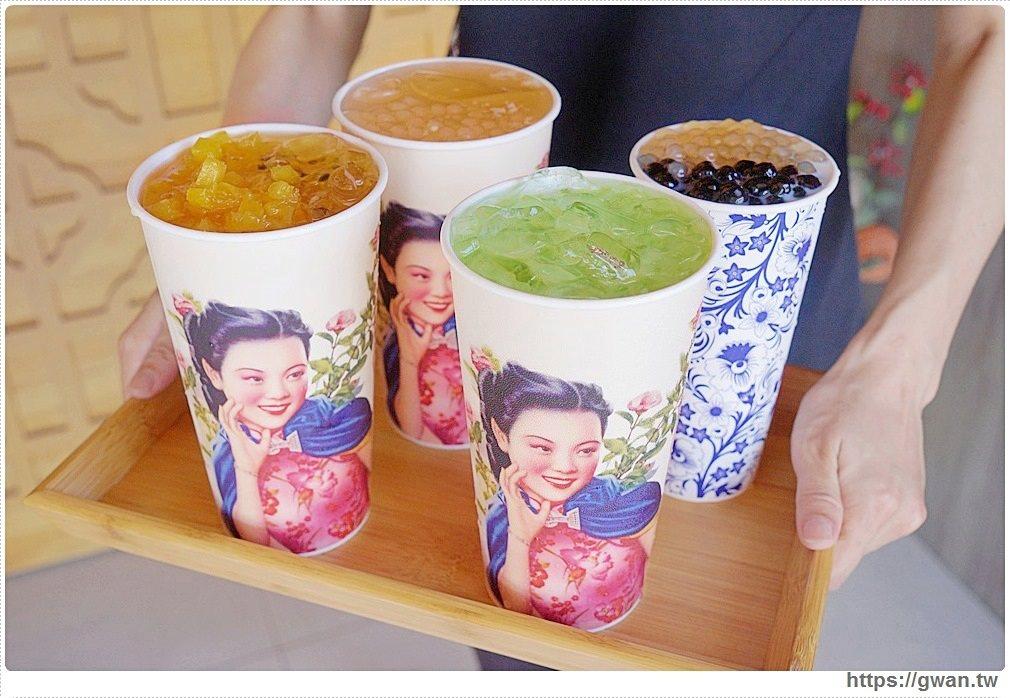 20180811212134 13 - 熱血採訪 | 太平飲料巨無霸紅茶只要25元,還有隱藏版熊貓豆奶這樣點!!