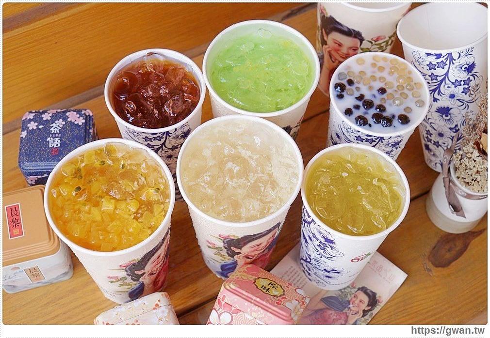 20180811212206 6 - 熱血採訪 | 太平飲料巨無霸紅茶只要25元,還有隱藏版熊貓豆奶這樣點!!