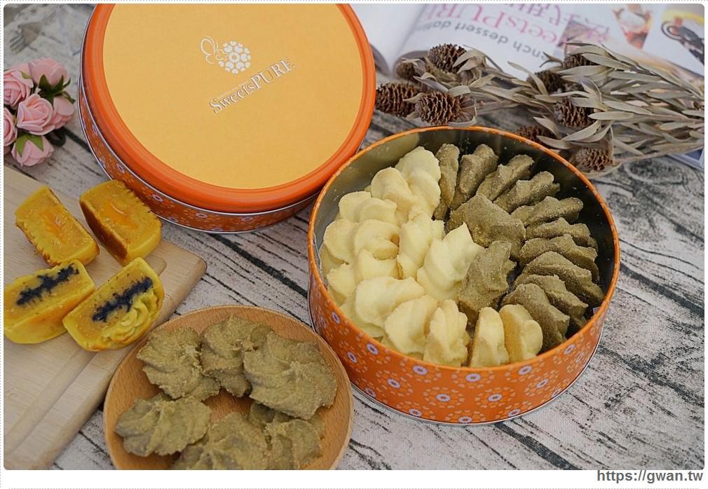 SweetsPURE 溫感手作烘焙 | 雙拼曲奇餅限時限量預購中,還有五款特色中秋禮盒