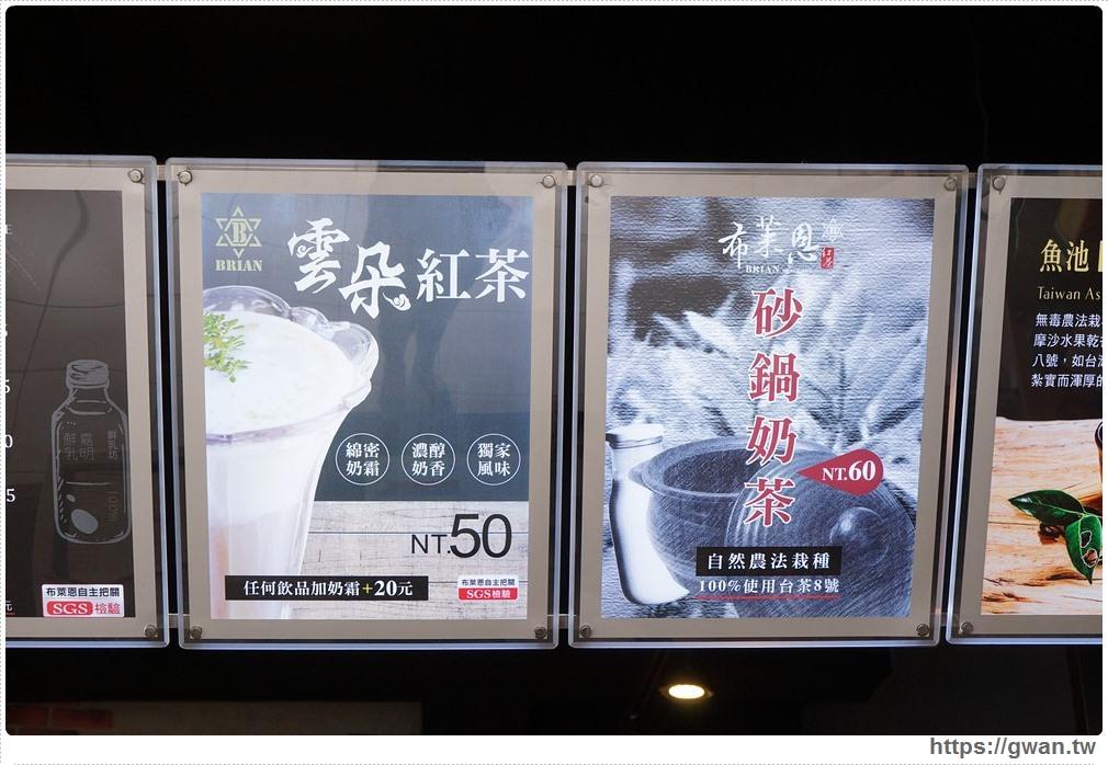 20180823173200 3 - 熱血採訪 | 布萊恩紅茶長大囉!!大容量喝更久,還多了奶蓋茶跟白玉粉圓唷~