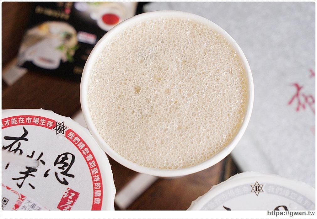 20180823173205 5 - 熱血採訪 | 布萊恩紅茶長大囉!!大容量喝更久,還多了奶蓋茶跟白玉粉圓唷~