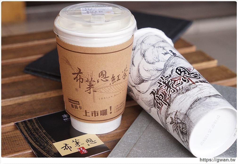 20180823173206 7 - 熱血採訪 | 布萊恩紅茶長大囉!!大容量喝更久,還多了奶蓋茶跟白玉粉圓唷~