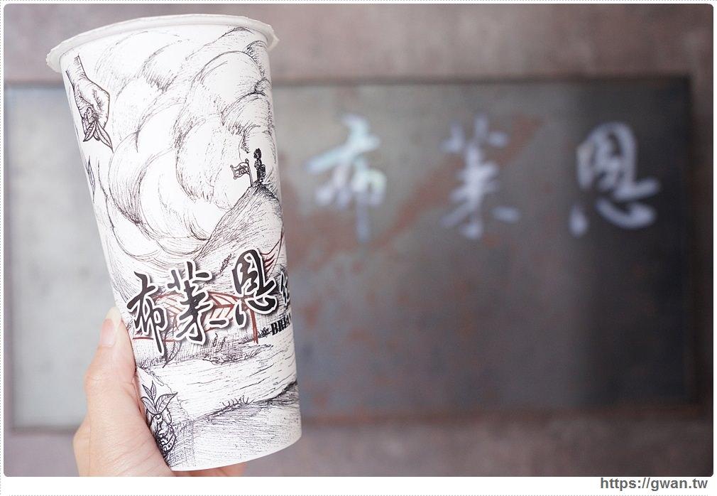 20180823173309 56 - 熱血採訪 | 布萊恩紅茶長大囉!!大容量喝更久,還多了奶蓋茶跟白玉粉圓唷~
