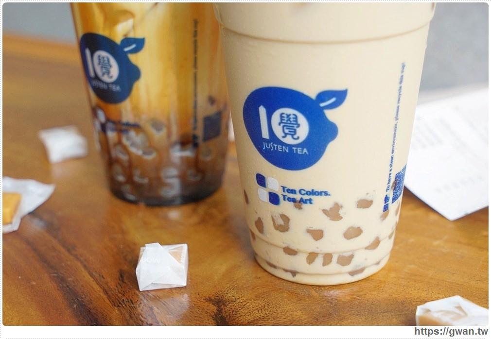20180830171754 23 - 熱血採訪 | 拾覺牛奶糖珍珠拿鐵新上市,新菜單原萃茶竟然只要18元