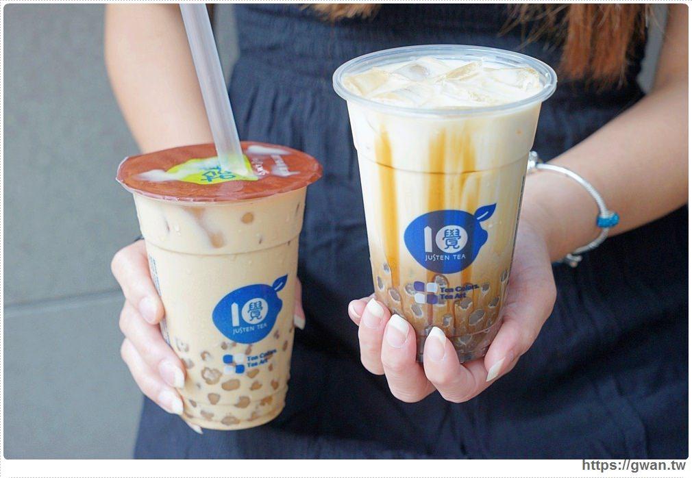 20180830171755 83 - 熱血採訪 | 拾覺牛奶糖珍珠拿鐵新上市,新菜單原萃茶竟然只要18元