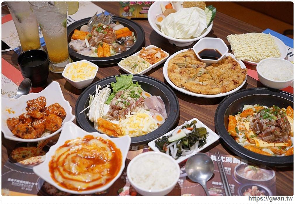 劉震川日韓大食館菜單 2018 | 台中秀泰站前店韓式火烤兩吃