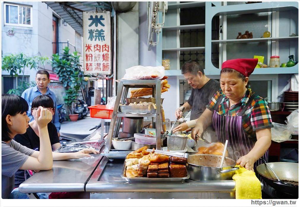 台南中山路無名米糕 | 在地36年,巷仔內的隱藏美食,用餐時間人潮滿滿!!