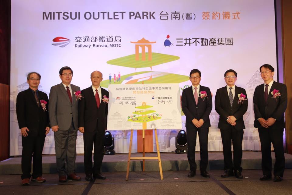 台南三井MITSUI OUTLET PARK開幕