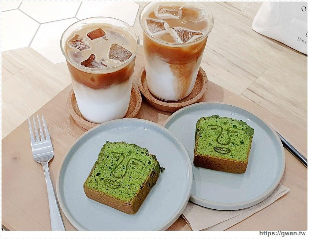 Moin Coffee Stand莫因咖啡菜單 | 巷子裡的隱藏手工甜點,超人氣大佛磅蛋糕