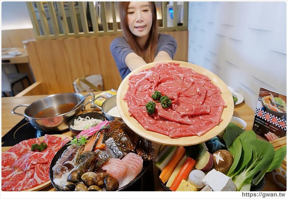 20181028115747 32 - 熱血採訪 | 養鍋東英店中午開鍋囉!!大肉哥最低49元給你加倍肉量,菜盤還可以換肉肉呦~