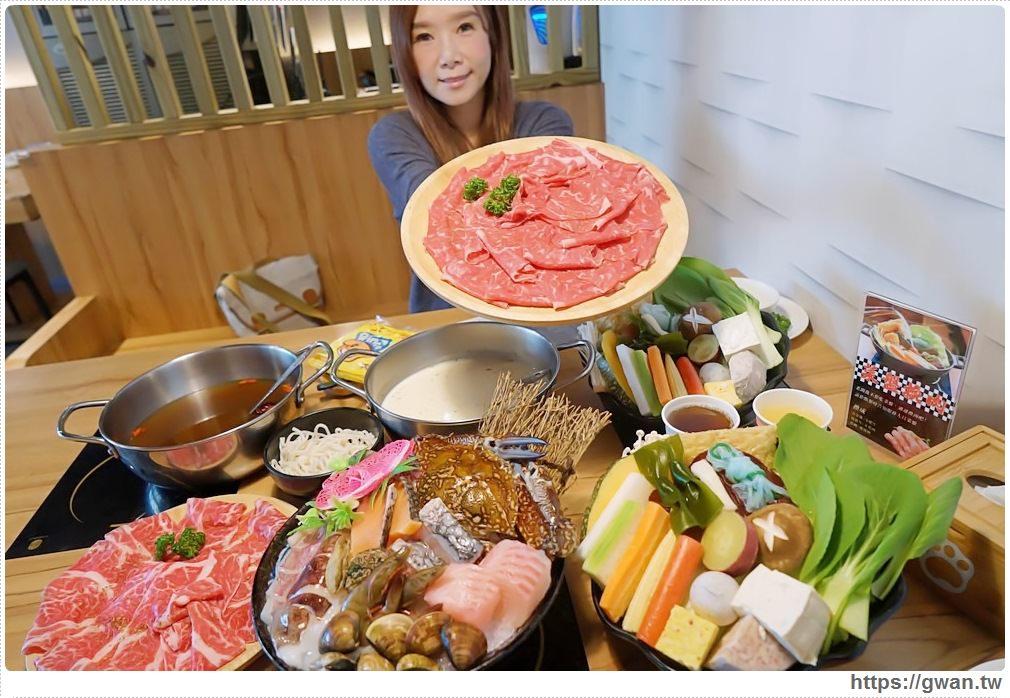 20181028115900 95 - 熱血採訪 | 養鍋東英店中午開鍋囉!!大肉哥最低49元給你加倍肉量,菜盤還可以換肉肉呦~