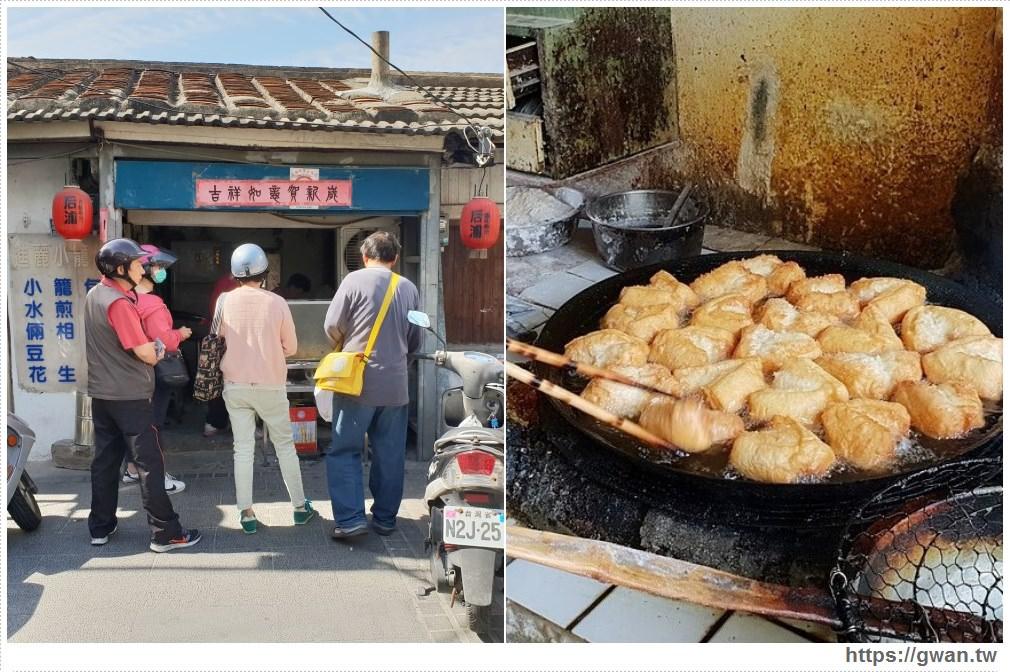 [金門美食●金城] 進麗小籠包店 | 在地30年老店,現擀現炸,門口擠滿人只為這一鍋!!
