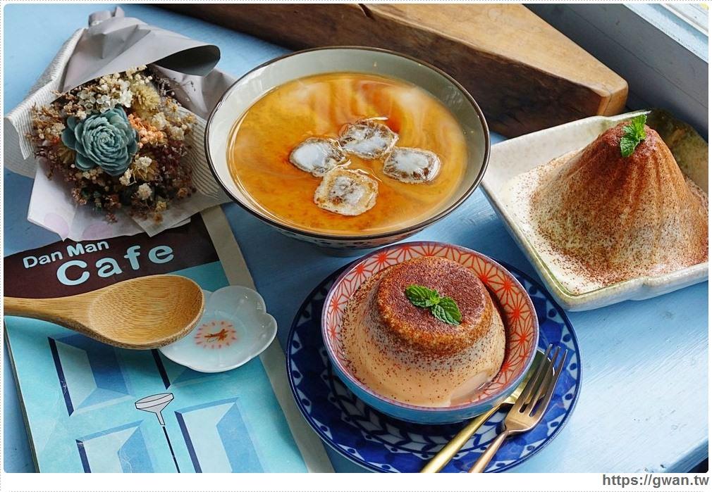 DM Cafe菜單 | 台中平價咖啡廳,碗公拿鐵、搖擺富士山、搖擺小山丘