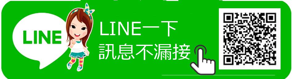 20181106214215 4 - 711迪士尼櫻花季   限定版白色小熊維尼全台限量1萬隻,實體物超所值!!