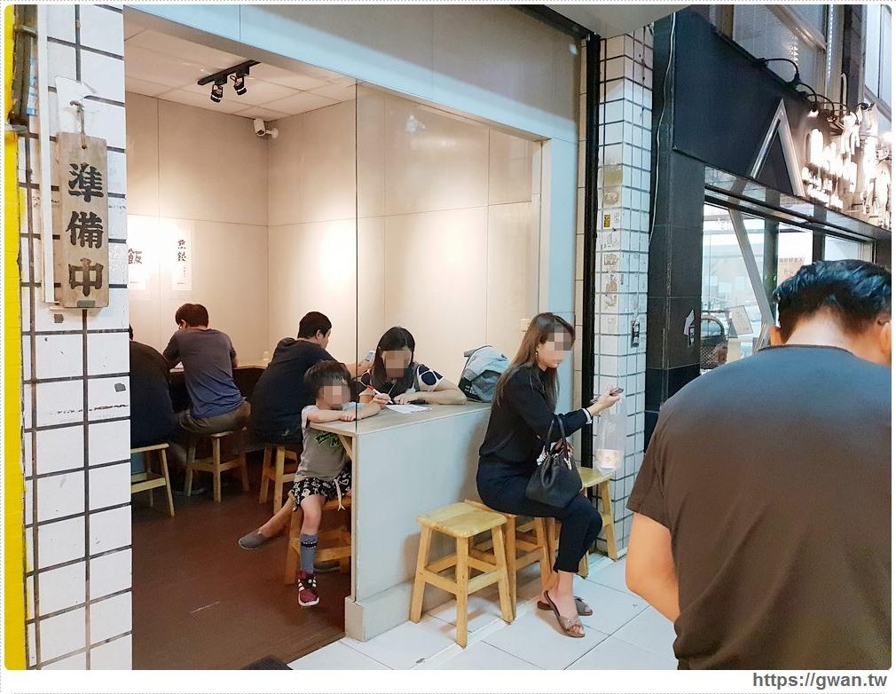 20181109183506 6 - 貓吃餃子 | 低調日式煎餃藏在巷子裡,開店沒多久就客滿了!!