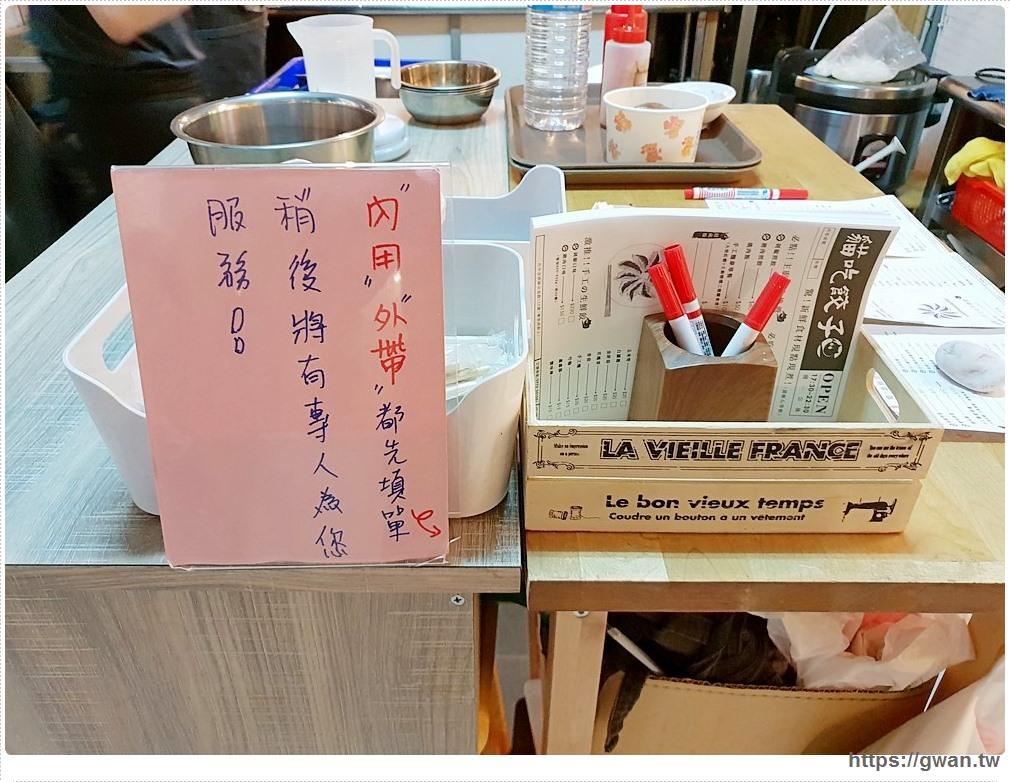 20181109183511 68 - 貓吃餃子 | 低調日式煎餃藏在巷子裡,開店沒多久就客滿了!!